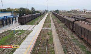 آهن بندرترکمن1 300x178 - راه آهن ایران ثبت جهانی شد