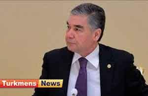 ملی ترکمنستان 300x195 - ایجاد پیامرسان ملی در ترکمنستان