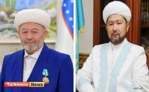مسلمان 2 300x185 - رهبران مسلمان کشورهای آسیای مرکزی در یک نگاه
