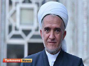 مسلمان 6 300x222 - رهبران مسلمان کشورهای آسیای مرکزی در یک نگاه