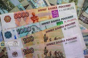 روسیه به جای دلار 300x198 - تورکیه بیلن روسیه روبل بیلن سؤودا ادیارلار