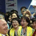 قانون اساسی قزاقستان نوین 150x150 - روز قانون اساسی قزاقستان نوین