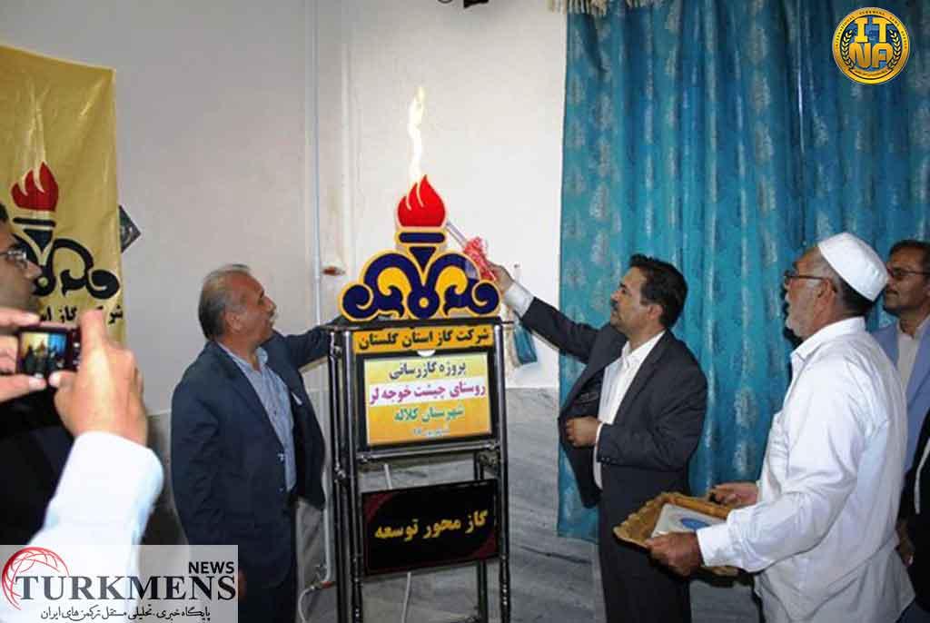 عضویت تلگرام گلستان مراسم معارفه مدیر جدید آموزش و پرورش شهرستان کلاله+عکس ...