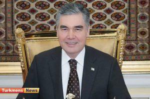 جمهور ترکمنستان 300x198 - Türkmenistanyň Prezidenti nebitgaz pudagyny mundan beýläk-de ösdürmek boýunça maslahat geçirdi