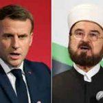 فرانسه 150x150 - پاسخ دبیرکل اتحادیهی جهانی علمای مسلمان به اظهارات اخیر رییسجمهور فرانسه درباب اسلام