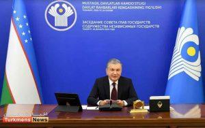 جمهور ازبکستان 300x188 - اجلاس سران کشورهای مستقل مشترکالمنافع به ریاست رئیسجمهور ازبکستان برگزار شد