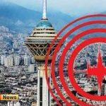 تهران 150x150 - Ýer titremesi Tehrany sarsdyrdy