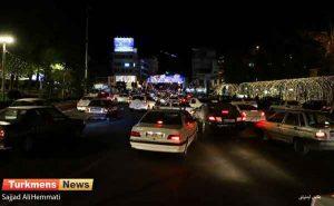 تهران 7 300x185 - آخرین اخبار از زمینلرزه بامداد امروز تهران+ تصاویر