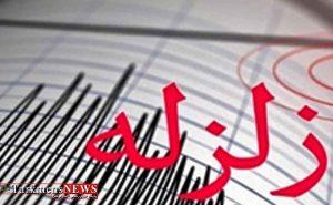 ۴.۷ ریشتری مرز گلستان و سمنان را لرزاند  300x185 - وقوع دو زمین لرزه در شهرهای استان گلستان