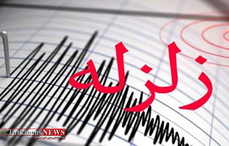 زلزله 3.1 ریشتری دوزین در شرق گلستان را لرزاند