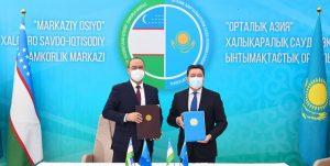 مرکز بینالمللی بازرگانی آسیای مرکزی در مرز ازبکستان و قزاقستان 300x151 - آغاز ساخت مرکز بینالمللی بازرگانی «آسیای مرکزی» در مرز ازبکستان و قزاقستان