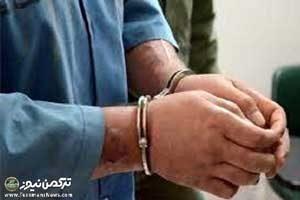 گنبدکاووس 300x200 - دستگیری عاملان ضرب و جرح شهروند گنبدی