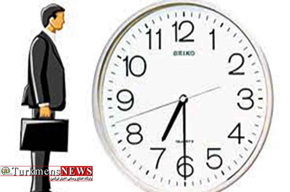 ساعت کار ادارات و بانکهای گلستان دوباره تغییر میکند