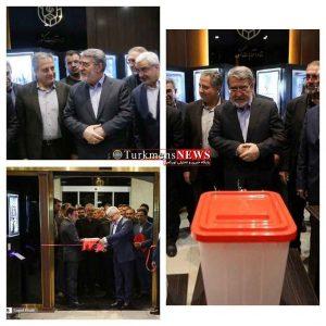 انتخابات کشور 300x300 - ستاد انتخابات کشور افتتاح شد