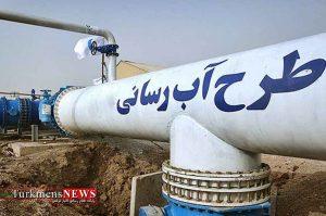 سرمایهگذاری ۲ هزار میلیارد ریالی طرح های آبرسانی در استان گلستان