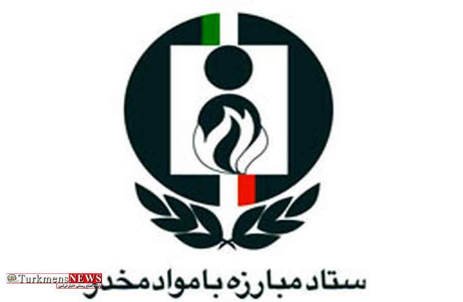 سفیر مبارزه با مواد مخدر در گلستان معرفی شد