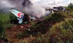 هواپیما 1 - در رثای شهیدان سقوط هواپیما