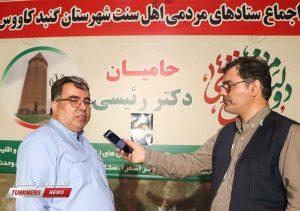 هیوه چی 2 1 300x211 - هدف اصلی جمعیت رویشهای انقلاب اسلامی ترویج فرهنگ ایثار و شهادت است