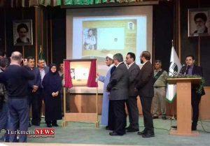 سجلی باشقره 300x209 - رونمایی سند سجلی محیطبان شهید «باشقره»