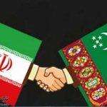 خارجی 150x150 - همسایگان اولویت سیاست خارجی/ لزوم توسعه روابط تجاری با ترکمنستان