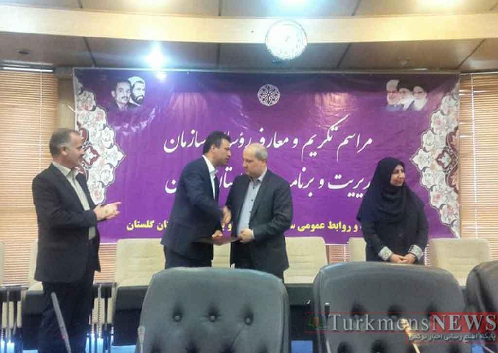 مراسم تکریم و معارفه مدیر کل برنامه ریزی و بودجه استانداری گلستان