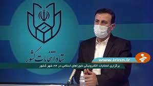 اسماعیل موسوی سخنگوی ستاد انتخابات کشور - اختصاص مدارس، ورزشگاهها و دانشگاهها به تبلیغات نامزدهای انتخابات
