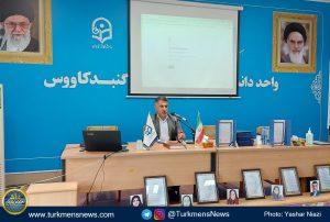رحمت میر دیلمی دانشگاه شهید بهشتی گنبدکاووس 300x202 - اولین مراسم پایانی صلاحیتهای حرفهای معلمی مهارتآموزان شرق گلستان در گنبدکاووس برگزار شد