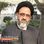 رضا حسینی ترکمن نیوز 150x150 - بکُشید ما را؛ ملت ما بیدارتر میشود