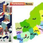 پنج شهرستان استان گلستان به مرحله نهایی شبکه شهرهای خلاق فرهنگ و هنر کشور راه یافت