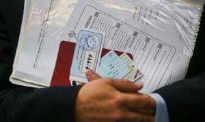 داوطلبان ریاست جمهوری 300x179 - شرایط اختصاصی و عمومی داوطلبان ریاست جمهوری مشخص شد