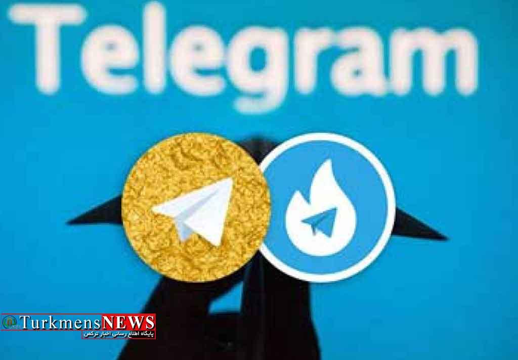 شرط ادامه فعالیت تلگرامهای فارسی