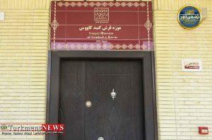 جهانی فرش ترکمن 3 1 300x198 - گنبدکاووس میتواند شهر جهانی فرش شود