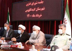 اداری4 خرداد 1400 300x211 - مردم نباید گرفتار توطئههای دشمنان شوند