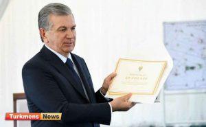 میرضیایف 2 300x185 - مسکن سیل زدگان ازبکستان به دستور رئیس جمهور رایگان ساخته میشود
