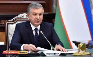 میرضیایف 300x185 - فساد دشمن اصلی توسعه ازبکستان است