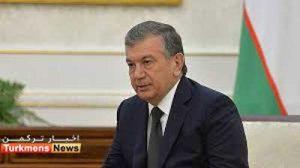 میرضیایف 4 300x168 - تاکید رئیس جمهور ازبکستان بر کاهش نرخ بیکاری در بین جوانان