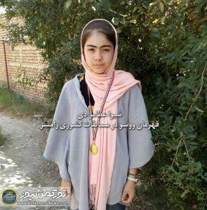 عطا مرادی 295x300 - دختر ووشوکار ترکمن در 30 ثانیه قهرمان کشور شد+عکس