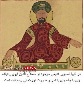 الدین ایوبی 290x300 - صلاح الدین ایوبی پادشاه تورکمان و عرب
