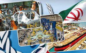 ایران 300x185 - خروج از حلقه قیمتگذاری