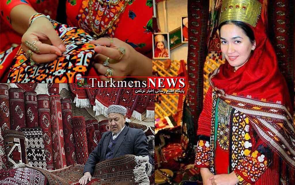 صنایع دستی صادراتی ترکمن