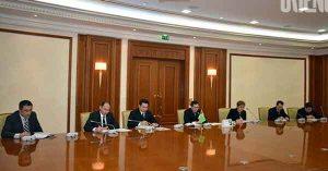 سرمایهگذاری آمریکایی در ترکمنستان 300x157 - تأسیس صندوق سرمایهگذاری آمریکایی در ترکمنستان