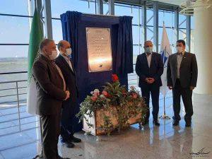 فرودگاهی گلستان 300x225 - افتتاح طرحهای فرودگاهی گلستان