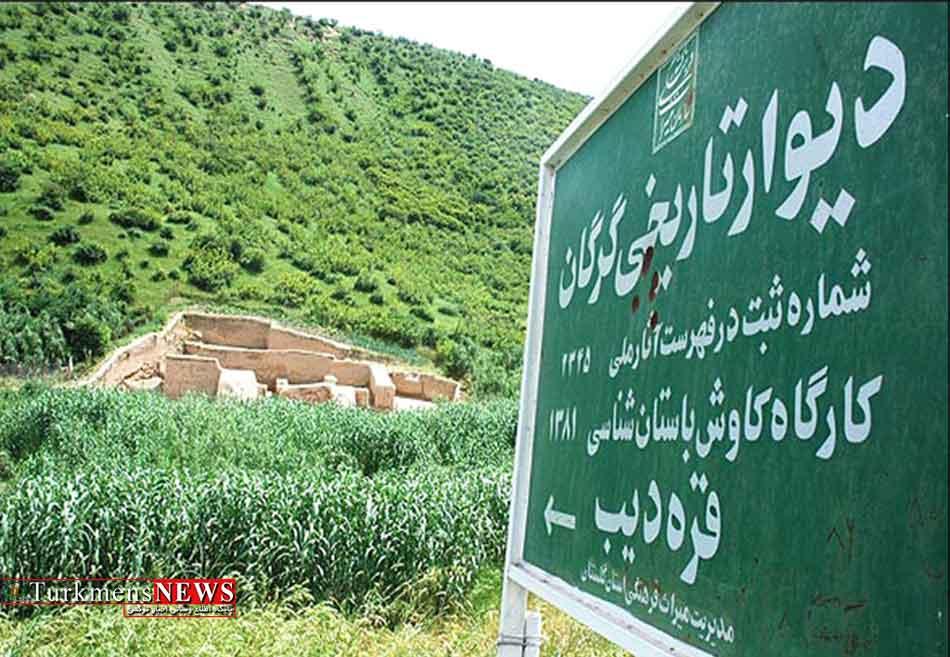 طولانی ترین دیوار ایران، مدفون زیرخاک