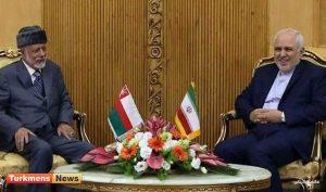 300x177 - Eýran bilen Omanyň daşary işler ministrleri Tehranda duşuşdy
