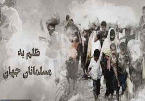 به مسلمانان 300x209 - چرا به ما ظلم و توهین میشود؟