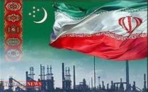 دعوای گازی ایران و ترکمنستان چه میشود؟ 300x186 - محکومیت ایران در پرونده شکایت گازی ترکمنستان