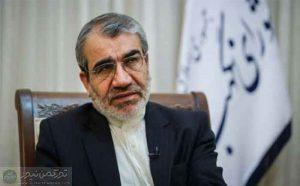کدخدایی 1 300x186 - قانون انتخابات باید تغییر کند