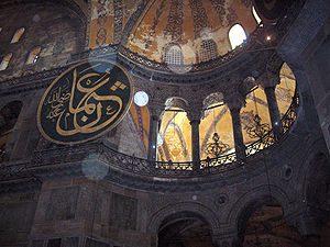 حضرت عثمان رضیاللهعنه و خدمت به قرآن