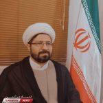 150x150 - انتصاب رئیس ستاد (قرارگاه) انتخابات حوزوی آیت الله رئیسی در استان گلستان