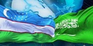 ازبکستان 300x150 - وزیر سرمایهگذاری عربستان به ازبکستان سفر کرد